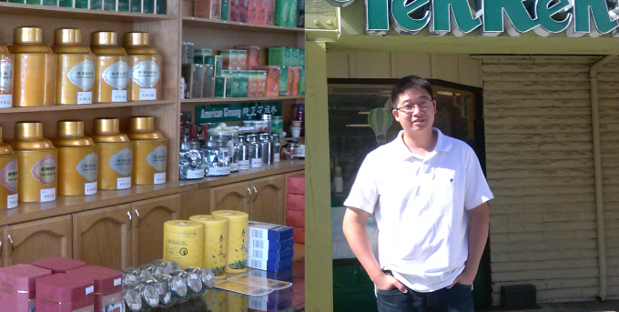 Business Owner Story #59 – TenRen Tea Shop